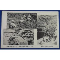 "1930's Sino Japanese War (The Shanghai Incident) Photo Postcard ""  十九路軍 The 19th Route Army advancing in a trench. / Fighting of The 19th Route Army. / An antiaircraft gun of The 19th Route Army """