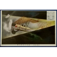 1928 Postcards Army's Aircraft Night Attack Drill