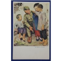 1930's Postcard Propaganda Friendship Chinese Children & Japanese Soldier