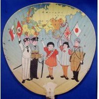 1930's Anti-Comintern Pact Art Fan