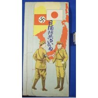1936 Anti Communism Ally Art Kimono Holder