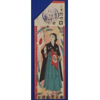 1930's Takarazuka & Shochiku Shows Tickets