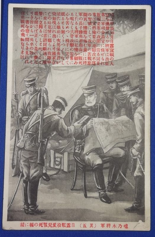 Cremation of Japanese Soldiers from the series Russo