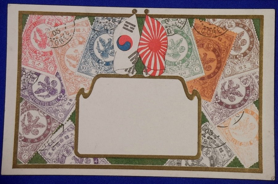 1900's Japanese Postcard Art of The Korean Empire Flag